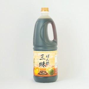 ぽん酢三昧