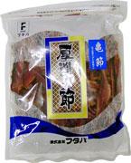 鰹亀節(厚)